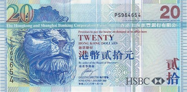 Hong Kong Dollar (HKD) Profile   Foreign Exchange Conversion - Money Calculator